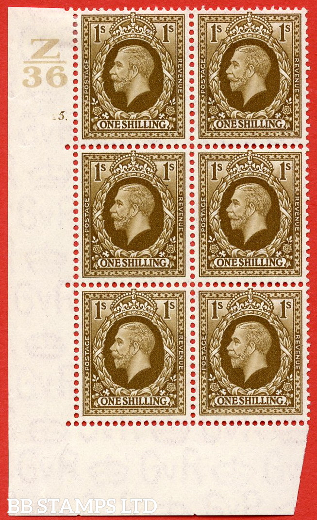 SG. 449. N62. 1/- Bistre-Brown. A fine mounted mint block of 6. Control Z36. Cylinder 5 dot. Perf type 5 E/I.