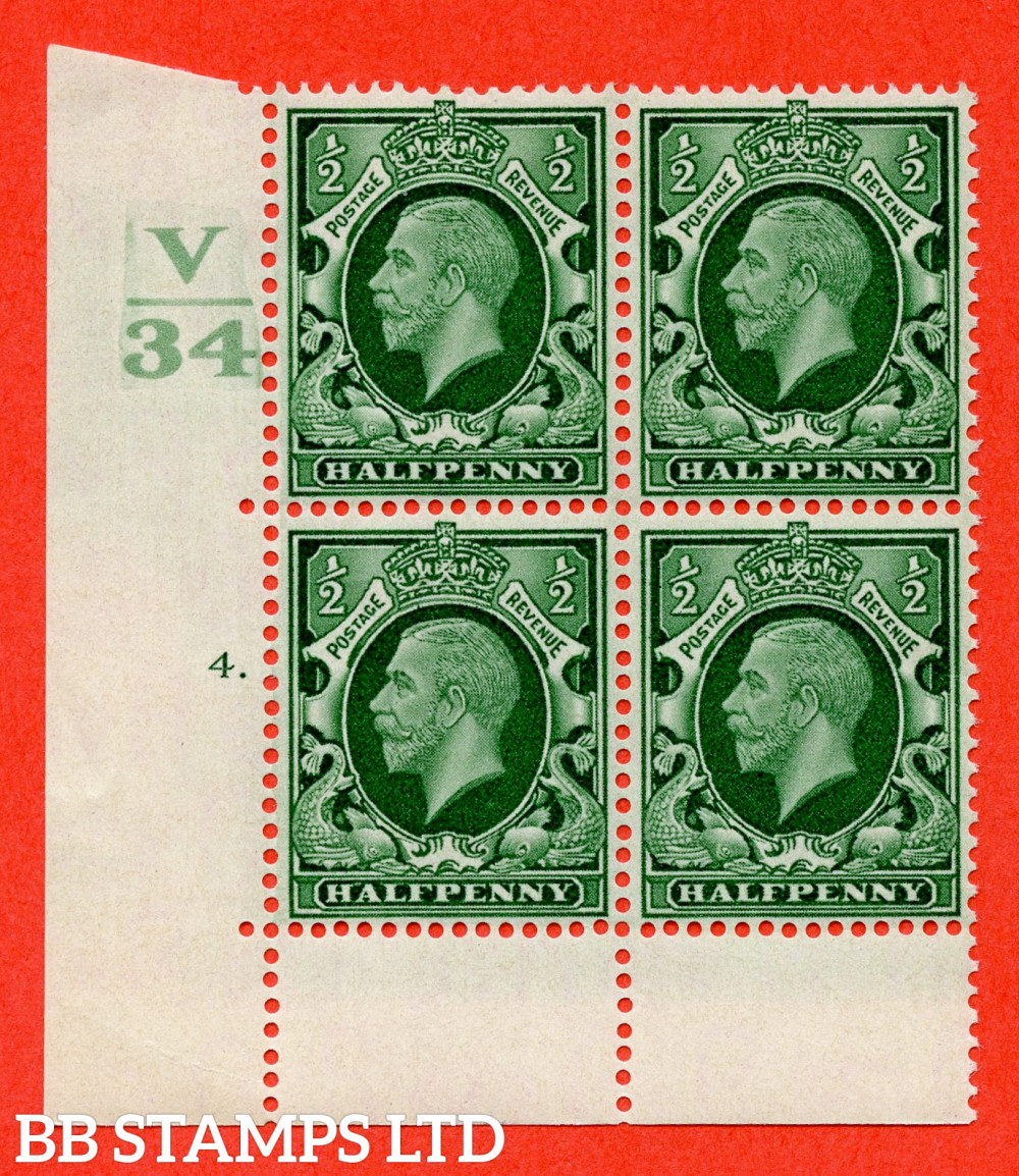 """SG. 439 variety N46 ½d. Green. A superb UNMOUNTED MINT """" Control V34 cylinder 4 dot """" control block of 4 with perf type 6B E/P"""