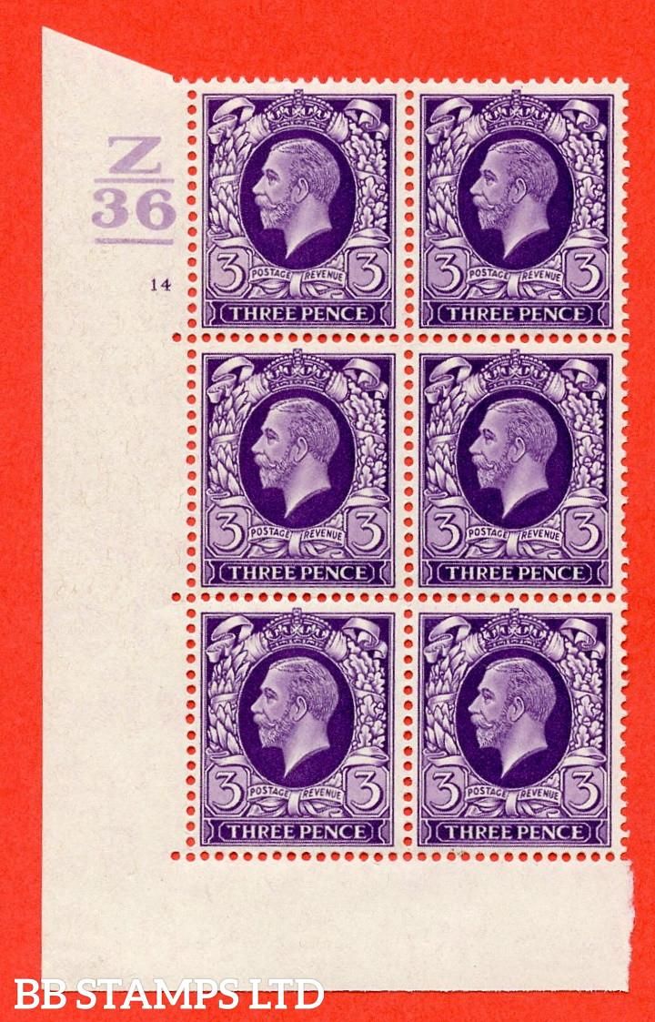 SG. 444. N57. 3d Violet. A superb UNMOUNTED MINT block of 6. Control Z36. 1 Bar. Cylinder 14 no dot perf type 5 E/I