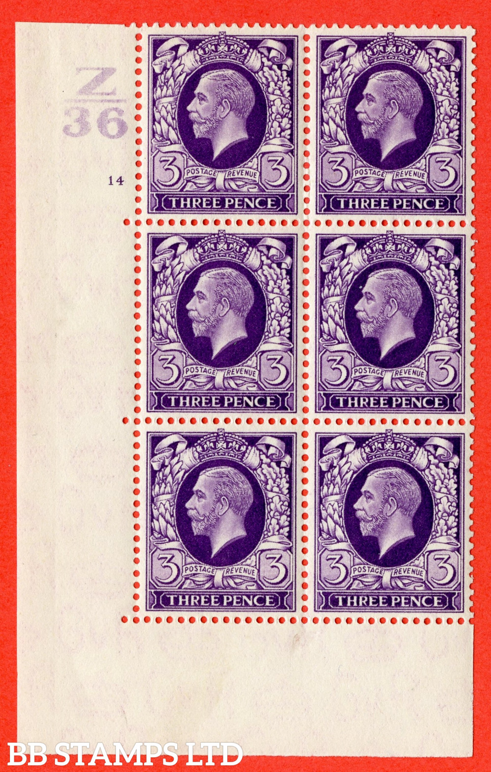 SG. 444. N57. 3d Violet. A fine lightly mounted mint block of 6. Control Z36. Cylinder 14 no dot perf type 5 E/I
