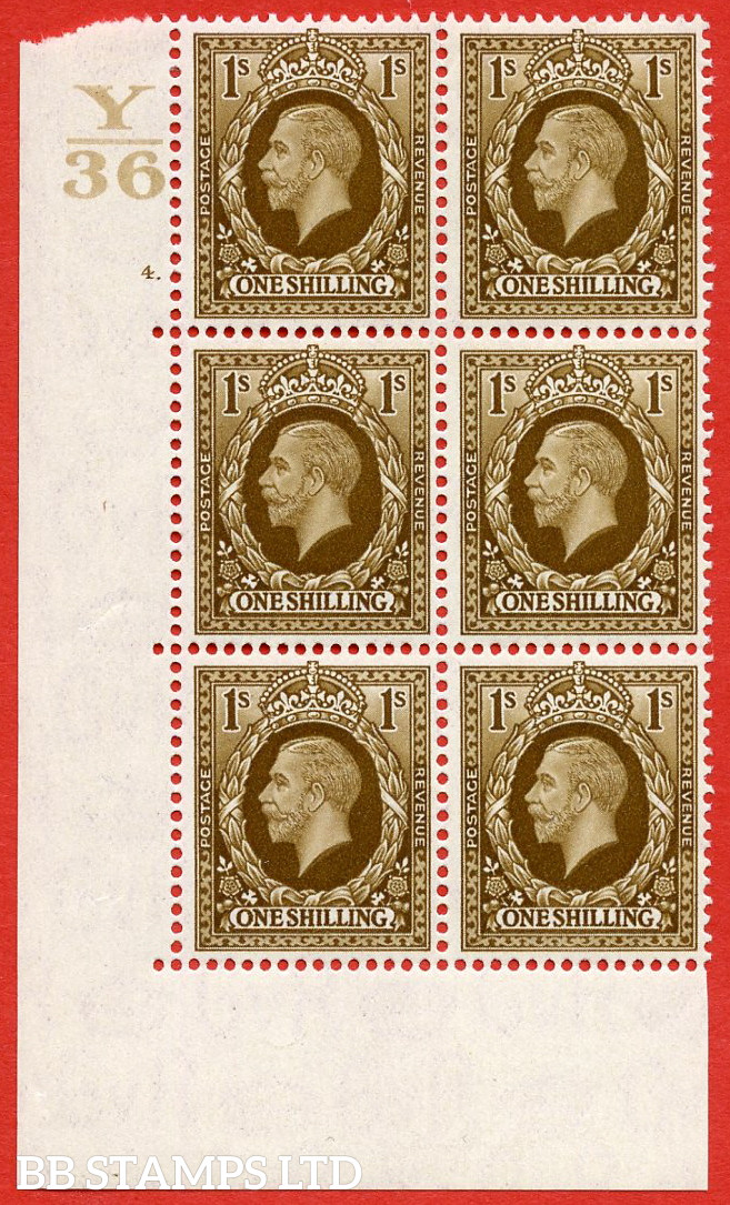 SG. 449. N62. 1/- Bistre-Brown. A fine mint block of 6. Control Y36. Cylinder 4 dot. Perf type 5 E/I.