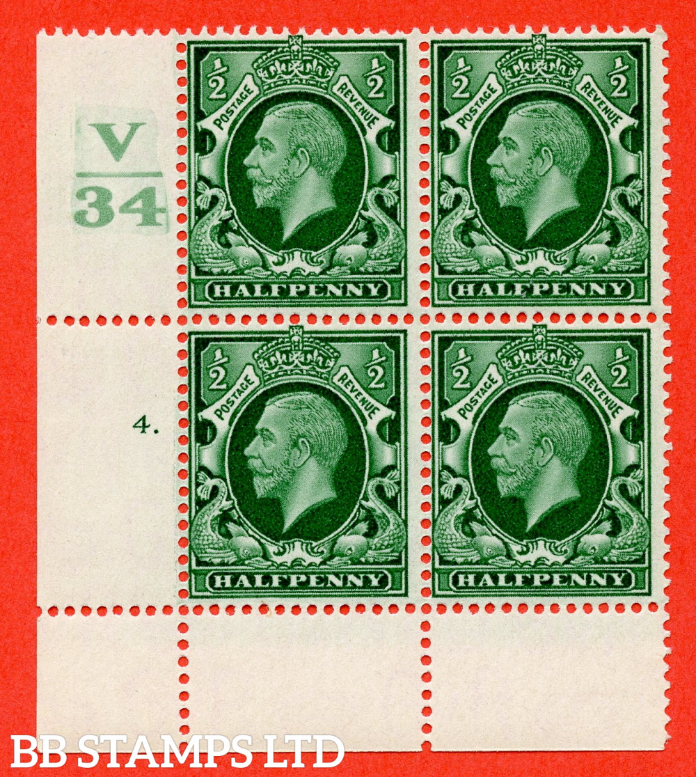 """SG. 439 variety N46 ½d. Green. A superb UNMOUNTED MINT """" Control V34 cylinder 4 dot """" control block of 4 with perf type 2A P/P"""