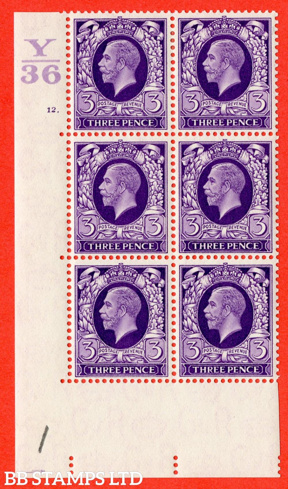 SG. 444. N57. 3d Violet. A fine mint block of 6. Control Y36. Cylinder 12 dot perf type 5 E/I.