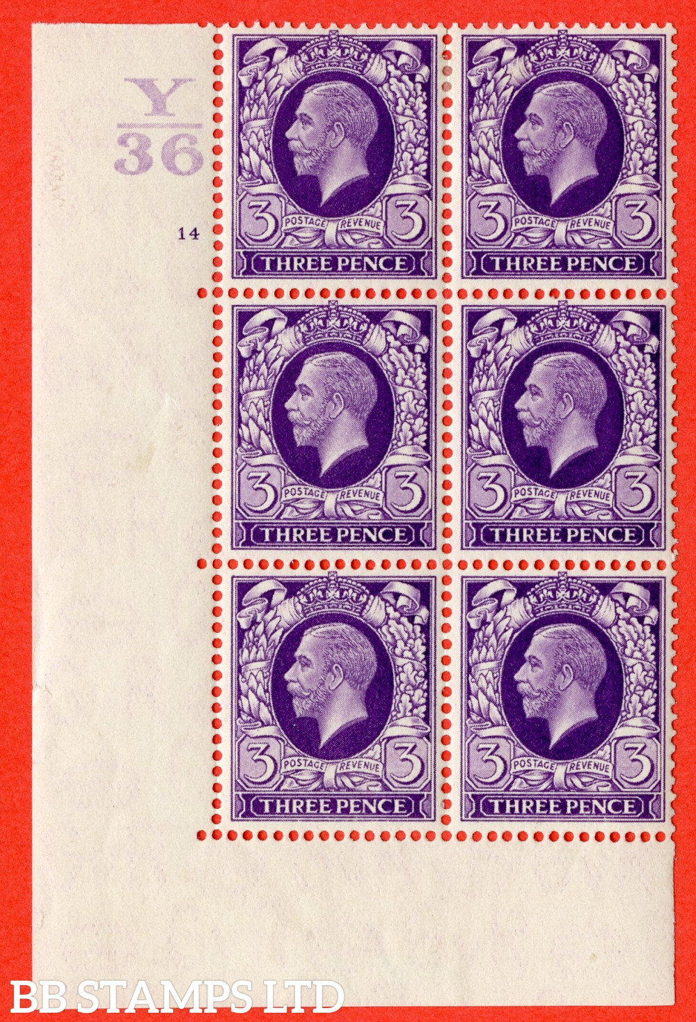 SG. 444. N57. 3d Violet. A fine lightly mounted mint block of 6. Control Y36. Cylinder 14 no dot perf type 5 E/I