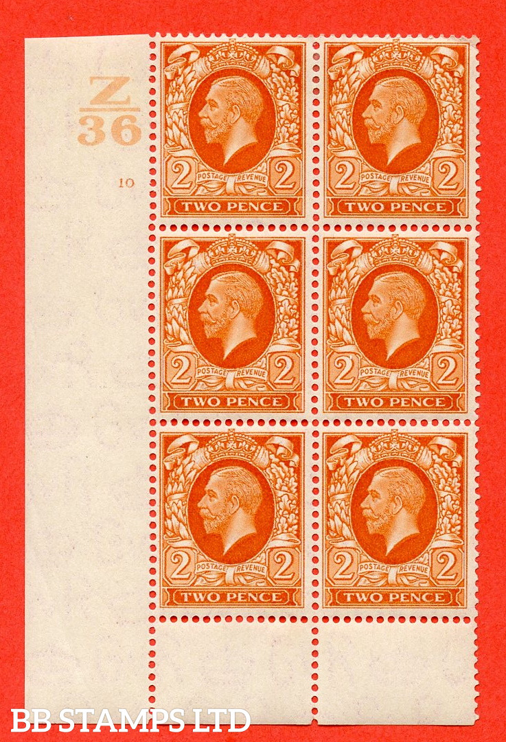 SG. 442. N55. 2d Orange. A fine mounted mint block of 6. Control Z36. Cylinder 10 no dot perf type 6 I/P