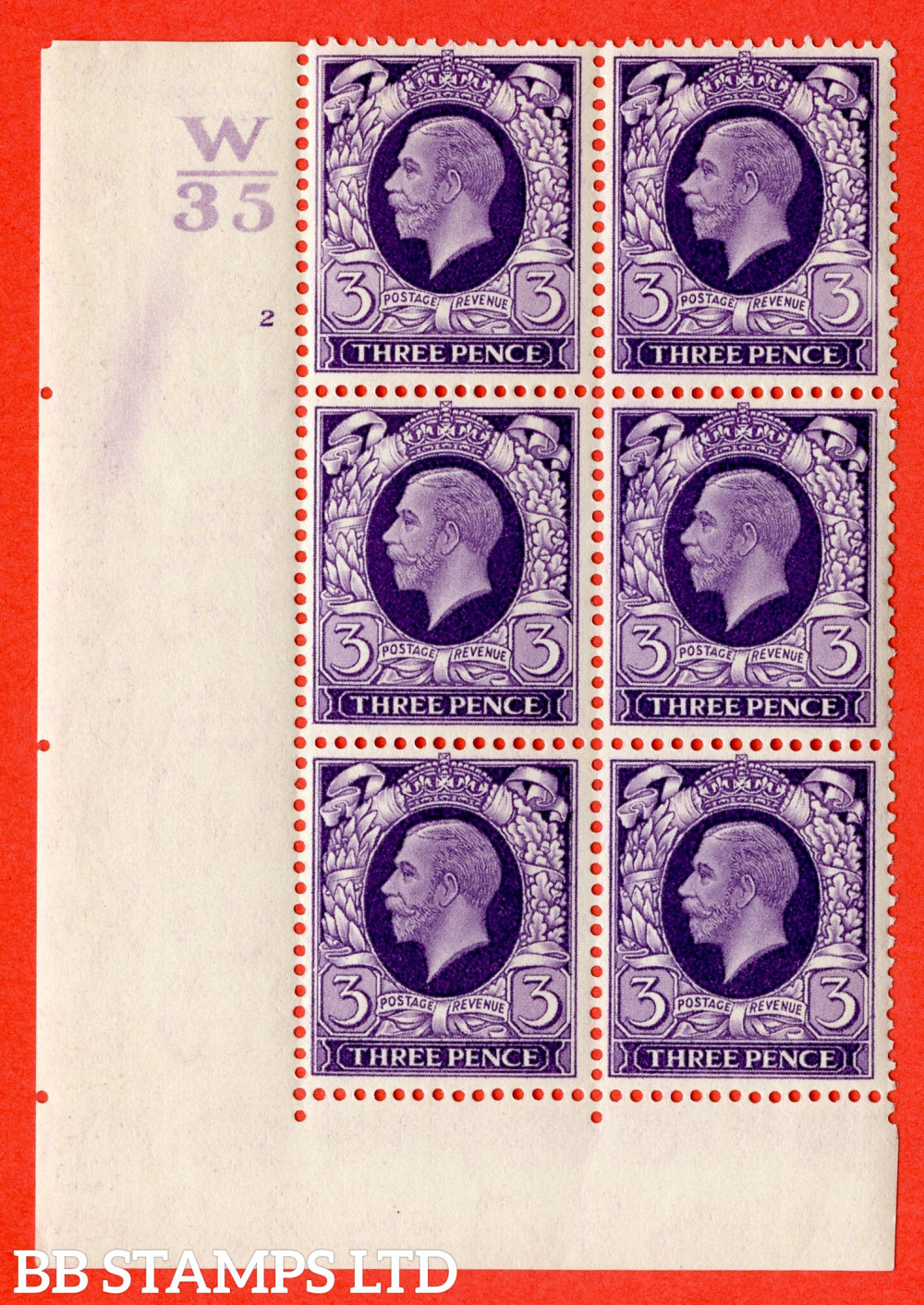 """SG. 444. N57. 3d Violet. A superb UNMOUNTED MINT """" Control W35. Cylinder 2 no dot """" block of 6 perf type 2 I/E"""