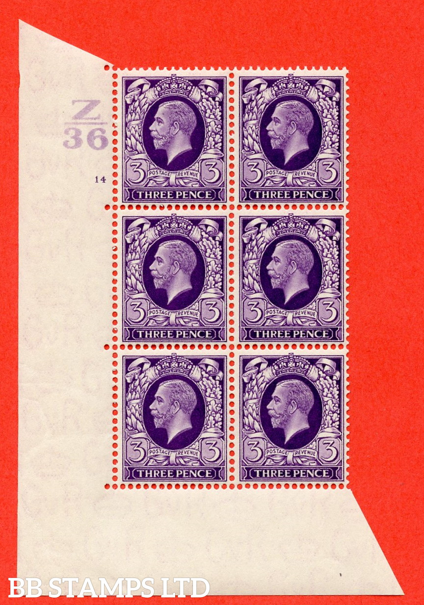 SG. 444. N57. 3d Violet. A superb Unmounted mint block of 6. Control Z36. Cylinder 14 no dot perf type 5 E/I