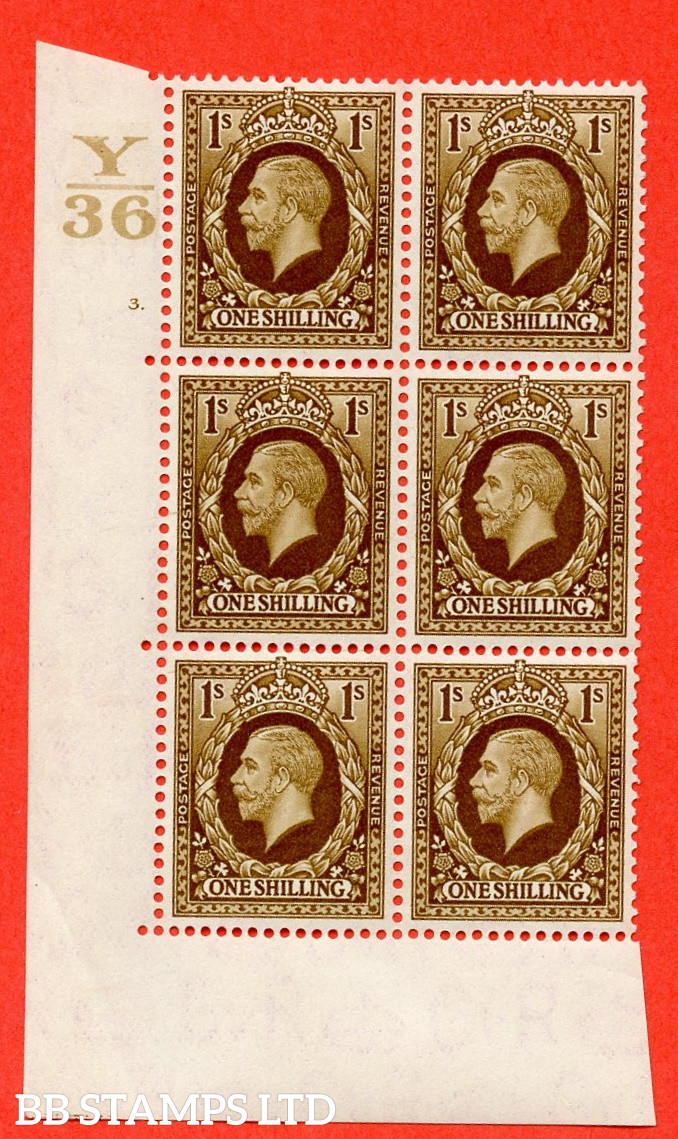 """SG. 449. N62. 1/- Bistre-Brown. A Superb Unmounted Mint. """" Control Y36. Cylinder 3 dot """" block of 6 perf type 5 E/I."""