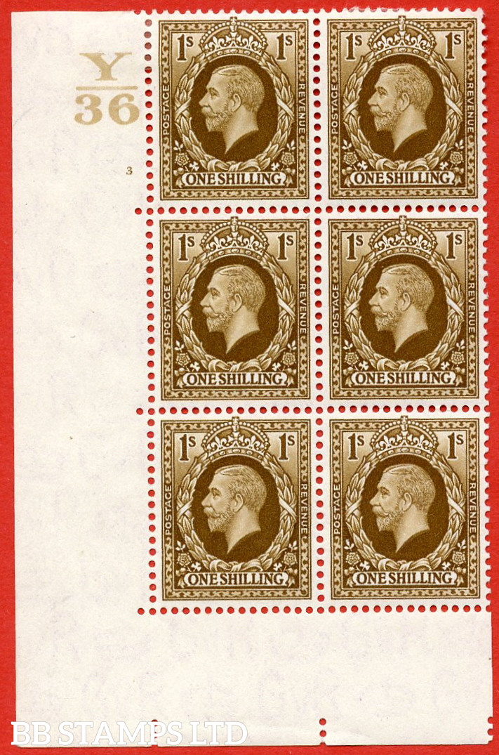 SG. 449. N62. 1/- Bistre-Brown. A fine mounted mint block of 6. Control Y36. Cylinder 3 no dot. Perf type 5 E/I.