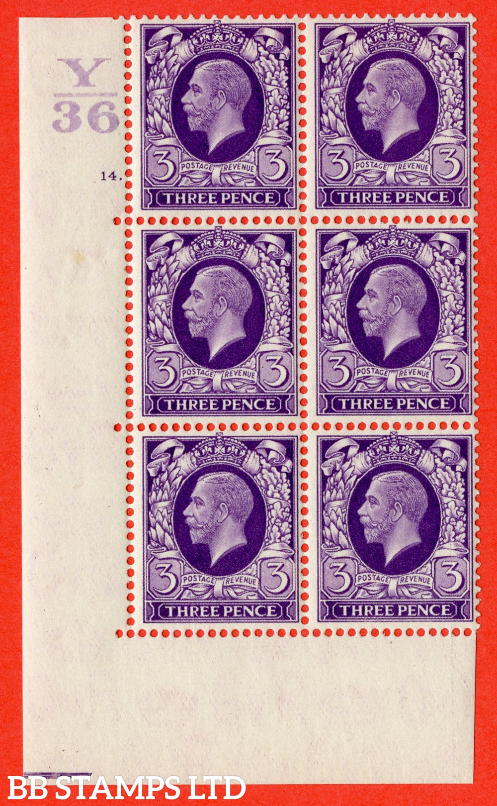 SG. 444. N57. 3d Violet. A fine lightly mounted mint block of 6. Control Y36. Cylinder 14 dot perf type 5 E/I.