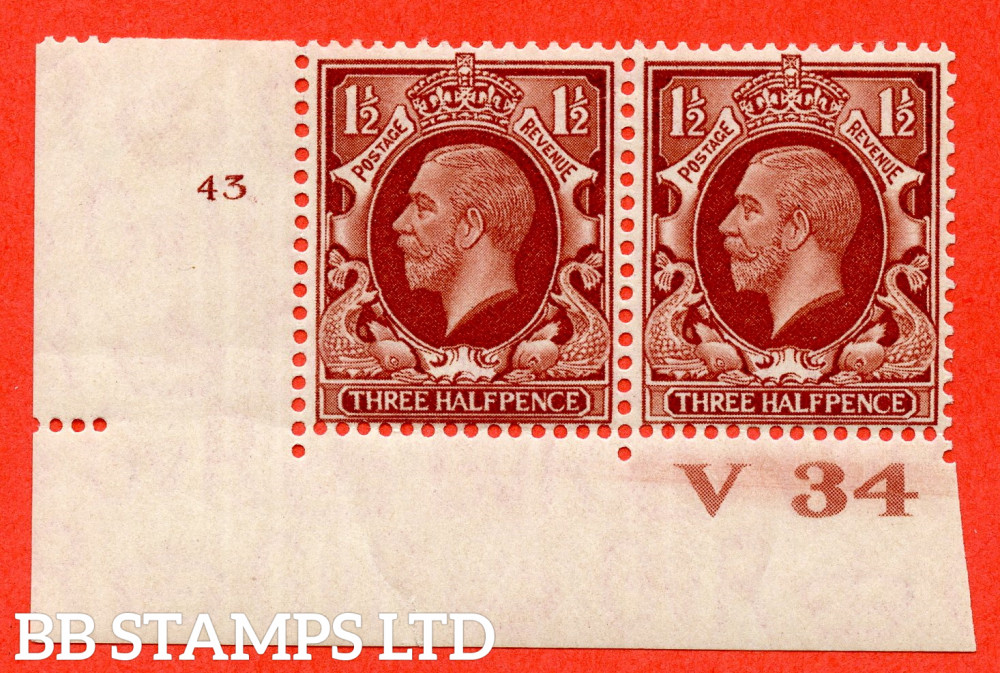 """SG. 441 variety N51. 1½d Red-Brown. A superb unmounted mint """" Control V34 cylinder 43 no dot """" control pair with perf type 2 I/E"""