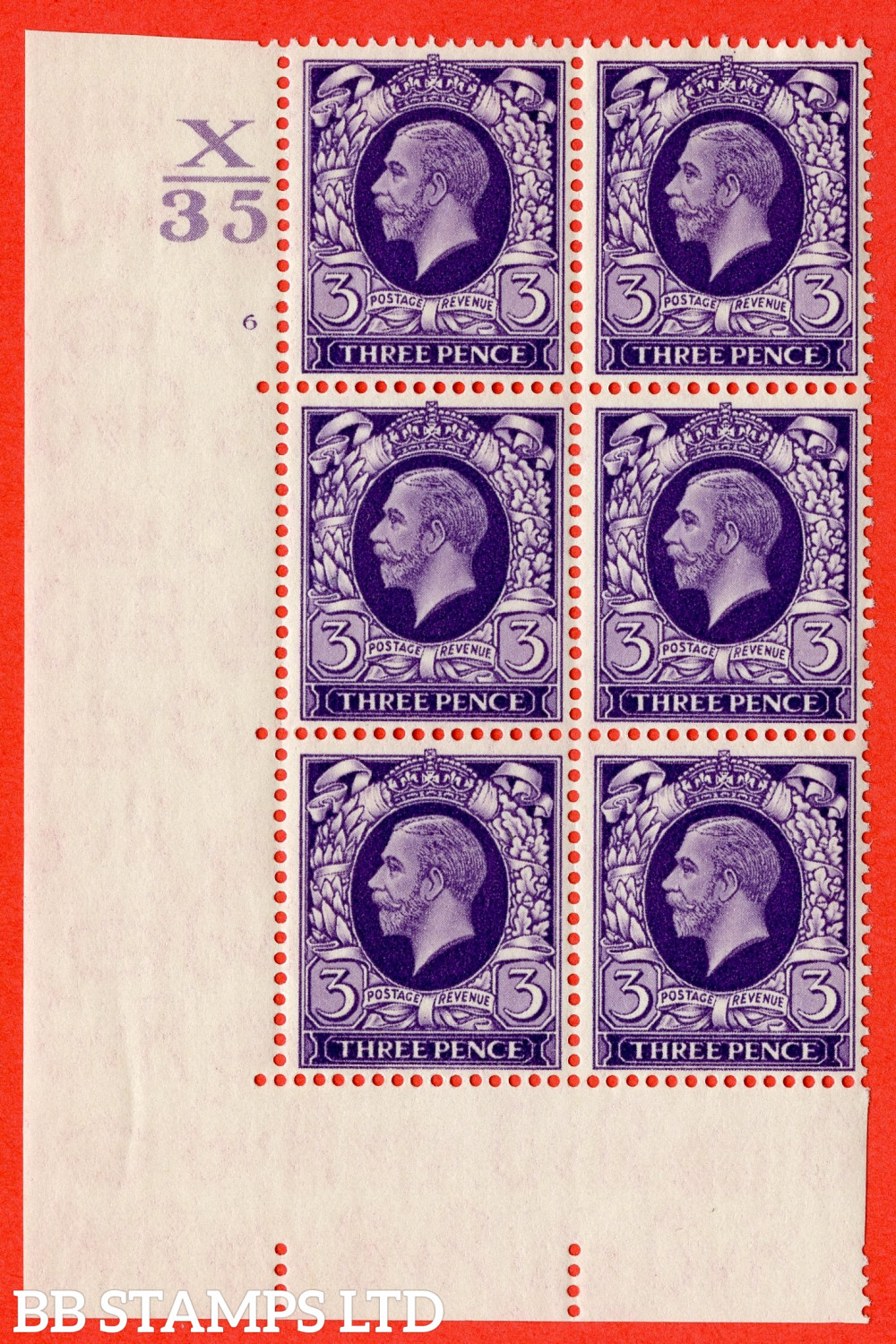 SG. 444. N57. 3d Violet. A fine mounted mint block of 6. Control X35. Cylinder 6 no dot perf type 5 E/I