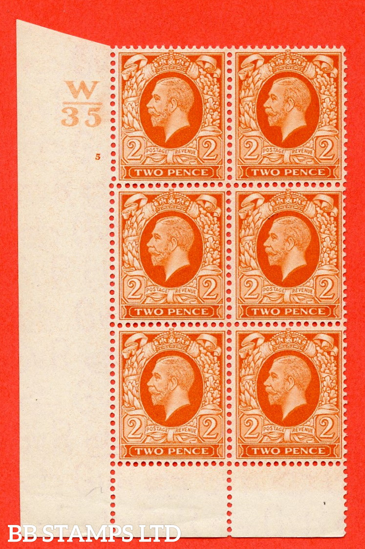 """SG. 442 N54. 2d Orange. A superb unmounted mint """" Control W35 cylinder 5 (ii) no dot """" control block of 6 (Postion D with perf type 6 I/P"""