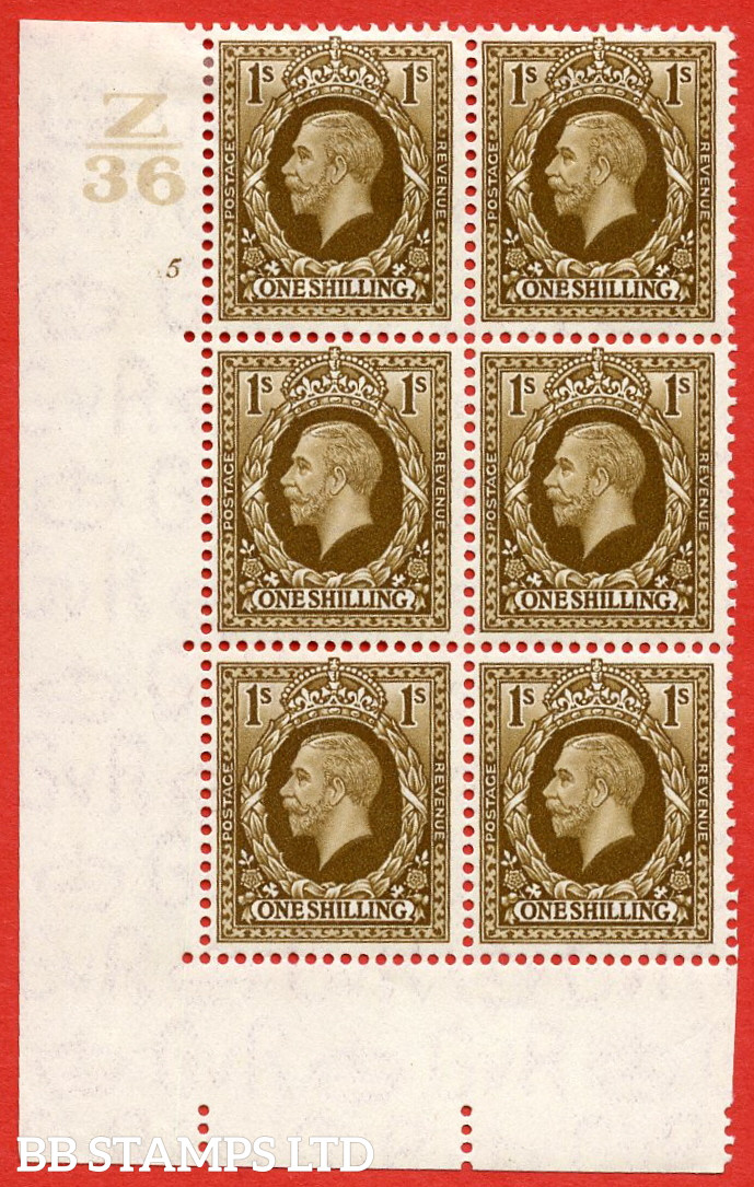 SG. 449. N62. 1/- Bistre-Brown. A fine mounted mint block of 6. Control Z36. Cylinder 5 no dot. Perf type 5 E/I.