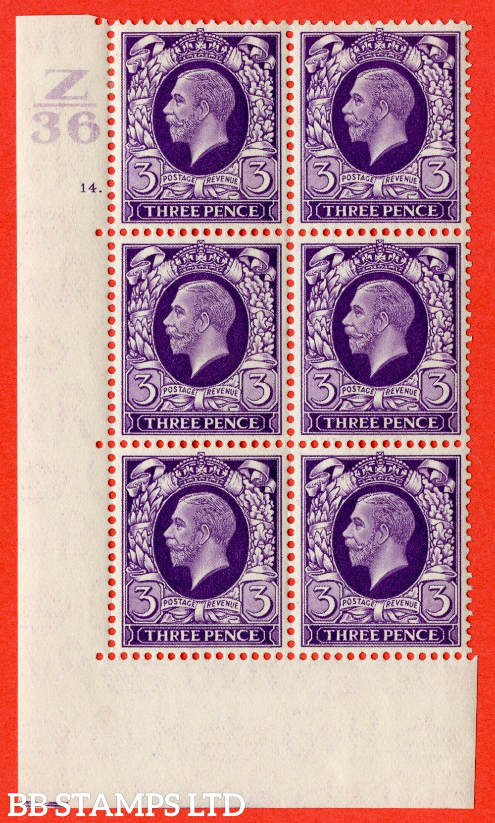SG. 444. N57. 3d Violet. A fine lightly mounted mint block of 6. Control Z36. Cylinder 14 dot perf type 5 E/I
