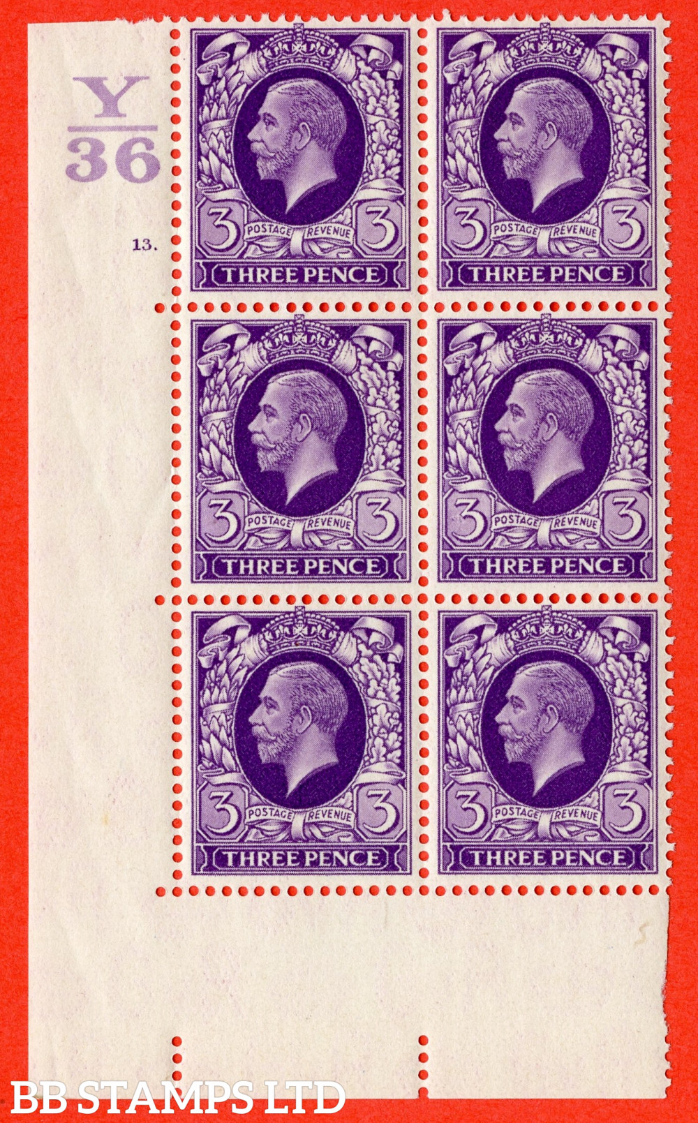 SG. 444. N57. 3d Violet. A fine lightly mounted mint block of 6. Control Y36. Cylinder 13 dot perf type 5 E/I