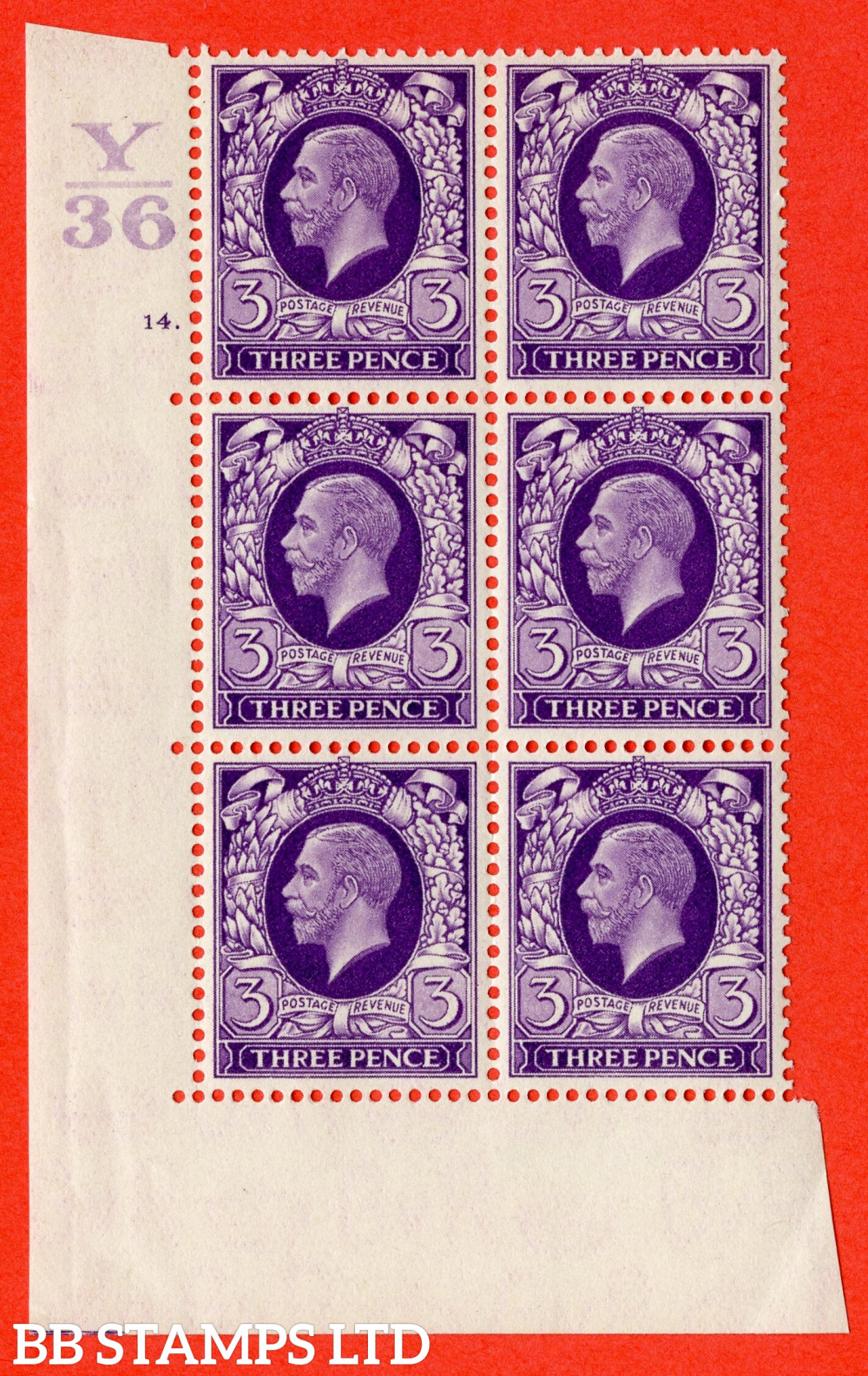 SG. 444. N57. 3d Violet. A superb UNMOUNTED MINT block of 6. Control Y36.. Cylinder 14 dot perf type 5 E/I