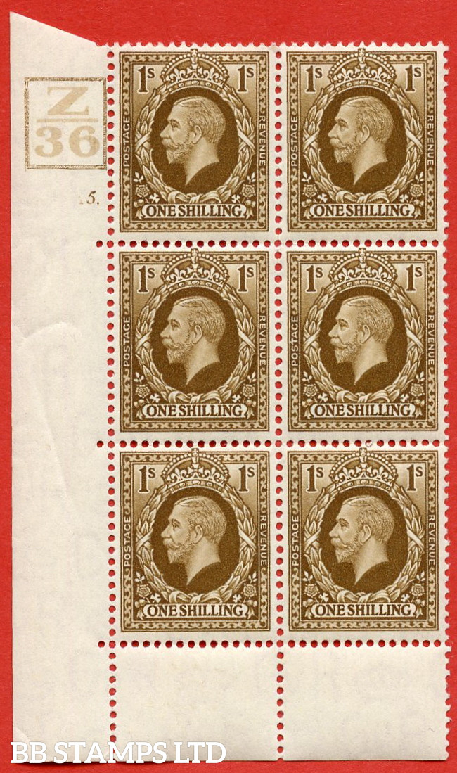 SG. 449. N62. 1/- Bistre-Brown. A fine mint block of 6. Control Z36. 4 bars. Cylinder 5 dot. Perf type 6B E/P.
