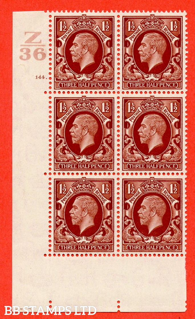 """SG. 441. N53. 1½d. Red-Brown. A superb unmounted mint """" Control Z36 cylinder 144 dot """" control block of 6 with perf type 5 E/I"""
