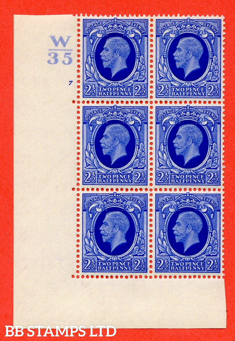 """SG. 443 N56. 2½d Blue. A superb unmounted mint """" Control W35 cylinder 7 no dot """" control block of 6 with perf type 5 E/I"""