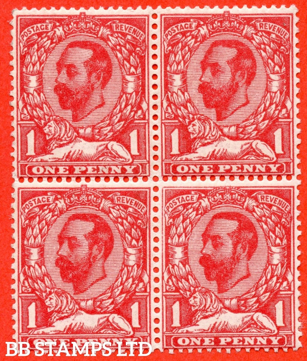 SG. 328a. N7 (5) f. 1d pale carmine. Die A. A super UNMOUNTED MINTblock of 4 with the lower right stamp clearly showing the RARE variety ' No Cross On Crown '. A very RARE and underrated stamp complete with RPS certificate.