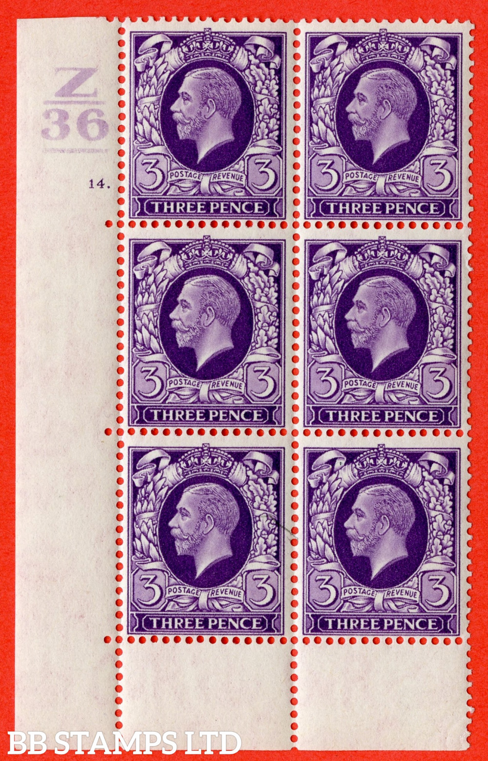SG. 444. N57. 3d Violet. A fine lightly mounted mint block of 6. Control Z36. 1 Bar.  Cylinder 14 dot perf type 6B E/P