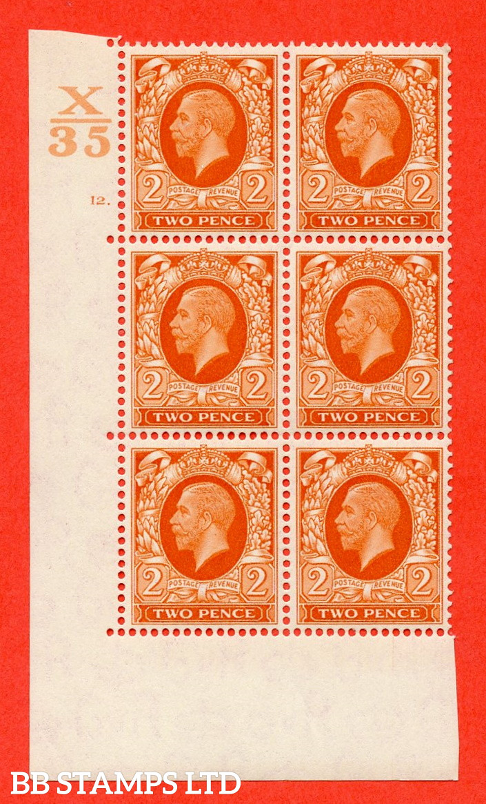 """SG. 442 N55. 2d. Orange. A superb unmounted mint """" Control X35 cylinder 12 dot """" control block of 6 with perf type 5 E/I."""