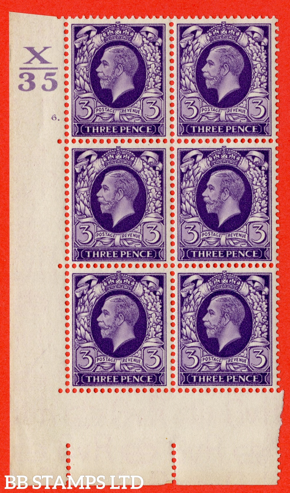 SG. 444. N57. 3d Violet. A superb UNMOUNTED MINT block of 6. Control X35. Cylinder 6 dot perf type 5 E/I