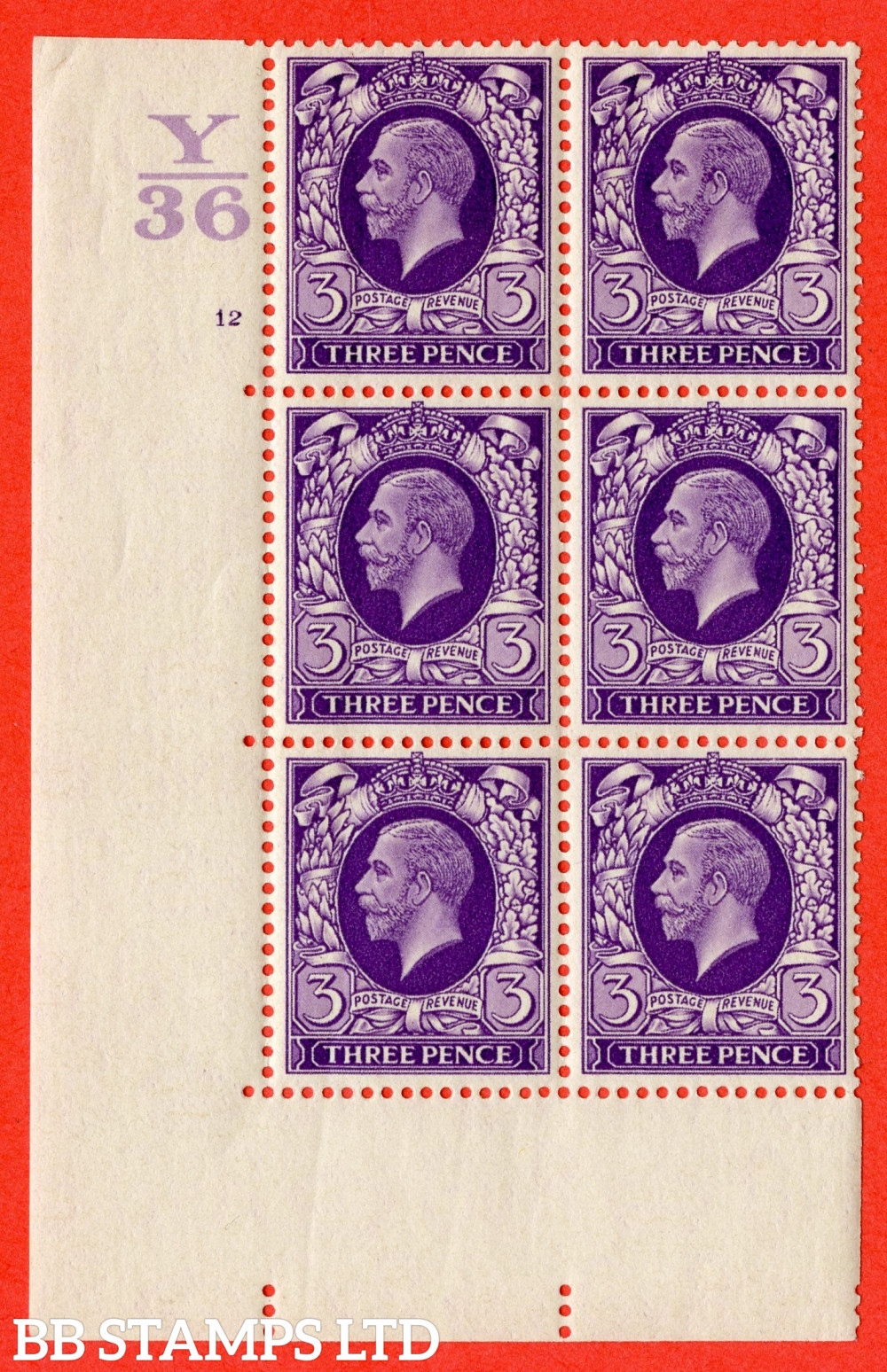 """SG. 444. N57. 3d Violet. A superb UNMOUNTED MINT """" Control Y36. Cylinder 12 no dot """" block of 6 perf type 5 E/I"""