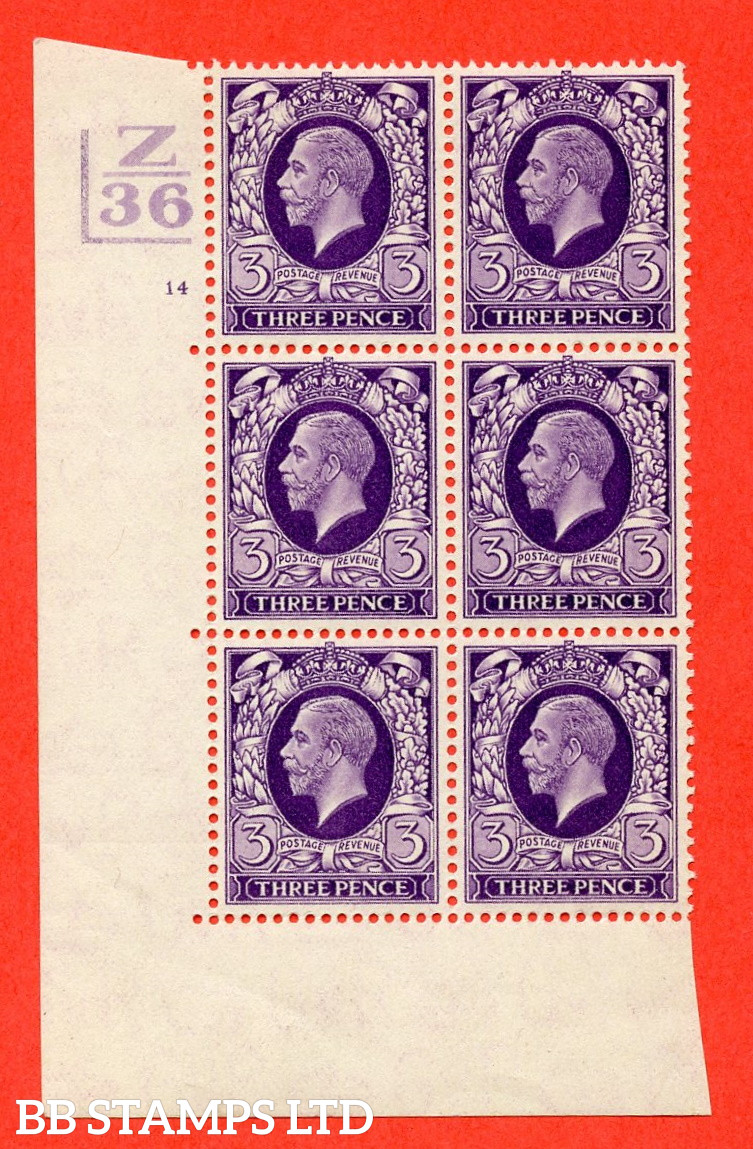 SG. 444. N57. 3d Violet. A fine lightly mounted mint block of 6. Control Z36. 2 Bars. Cylinder 14 no dot perf type 5 E/I