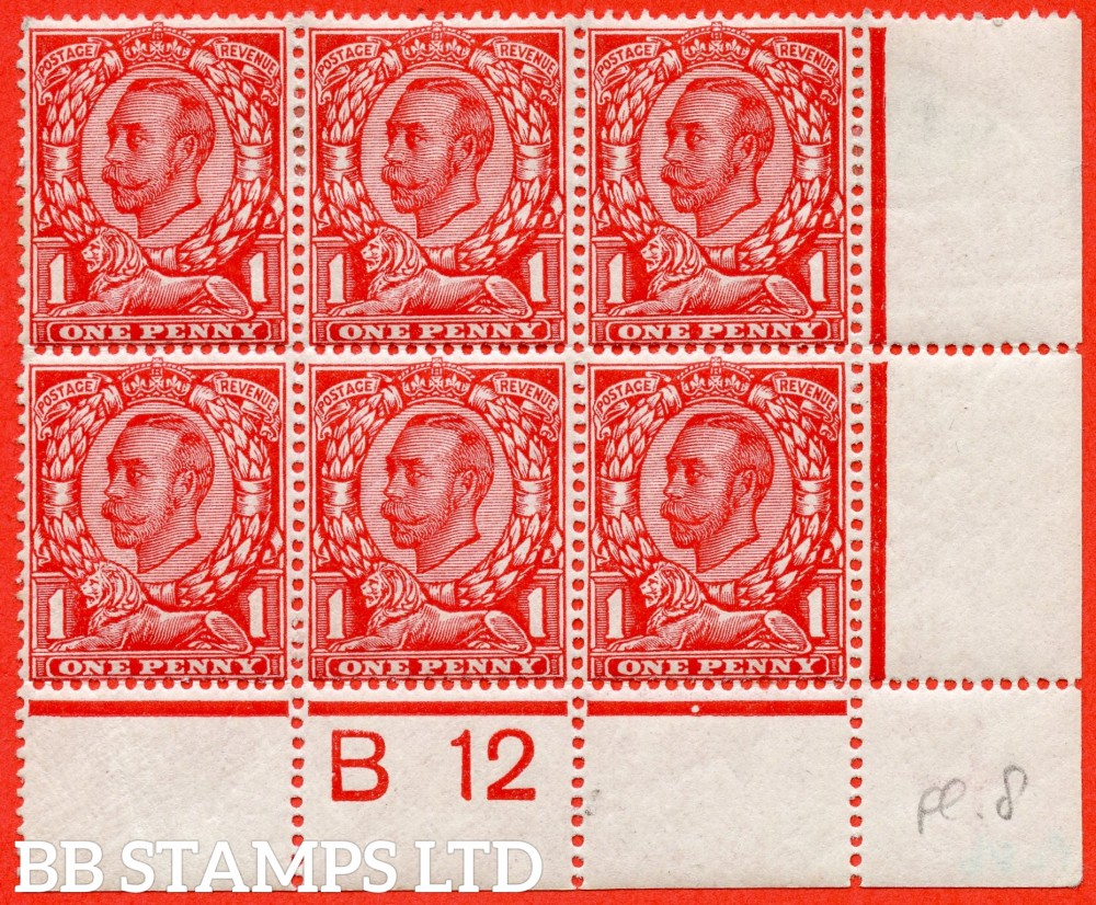 "SG. 342. N11 (1). 1d scarlet. Die 2. A fine lightly mounted mint control "" B12 close - perf "" block of 6. Perf type 1A. Plate 8b. A scarce multiple."