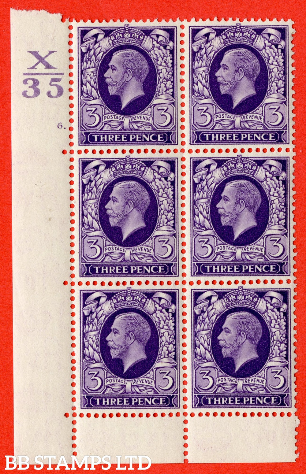 SG. 444. N57. 3d Violet. A fine lightly mounted mint block of 6. Control X35.  Cylinder 6 dot perf type 6B E/P