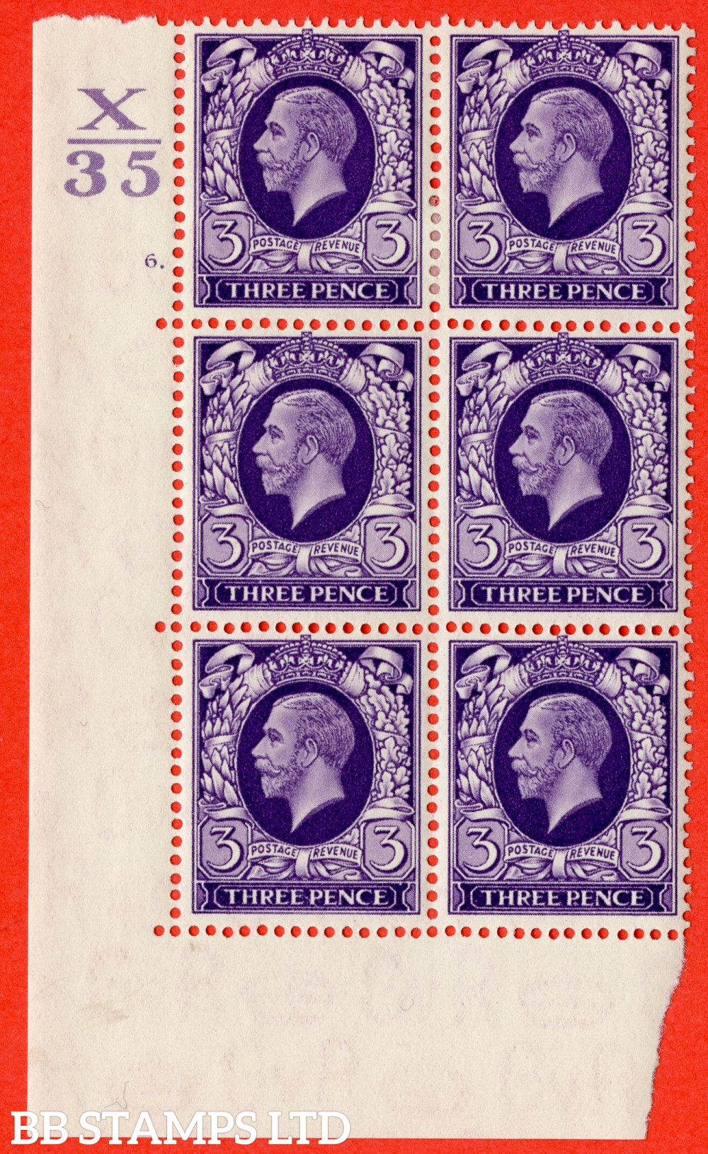 SG. 444. N57. 3d Violet. A fine mint block of 6. Control X35. Cylinder 6 dot perf type 5 E/I.