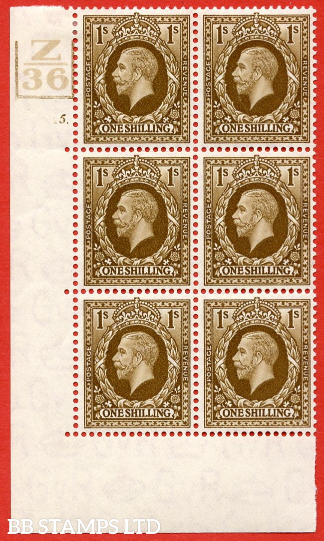 SG. 449. N62. 1/- Bistre-Brown. A fine mounted mint block of 6. Control Z36. 3 bars. Cylinder 5 dot. Perf type 5 E/I.