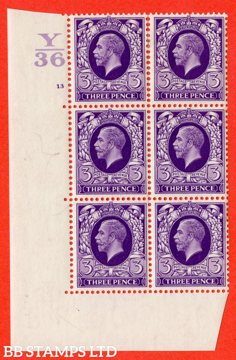 SG. 444. N57. 3d Violet. A fine lightly mounted mint block of 6. Control Y36. Cylinder 13 no dot perf type 5 E/I