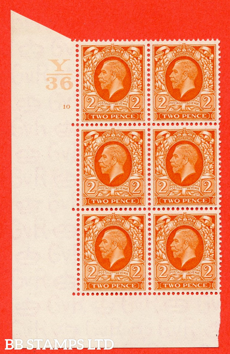 """SG. 442. N55. 2d. Orange. A superb UNMOUNTED MINT """" Control Y36 cylinder 10 no dot """" control block of 6 with perf type 5 E/I."""