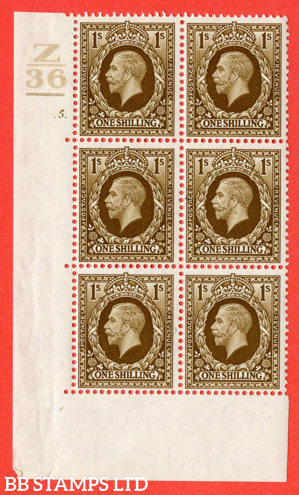 SG. 449. N62. 1/- Bistre-Brown. A fine mounted mint block of 6. Control Z36. 1 Bar. Cylinder 5 dot. Perf type 5 E/I.