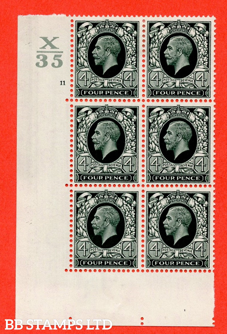 """SG. 445. N58. 4d Grey-Green. A fine lightly mounted mint """" Control X35 Cylinder 11 no dot """" block of 6 perf type 5 E/I"""