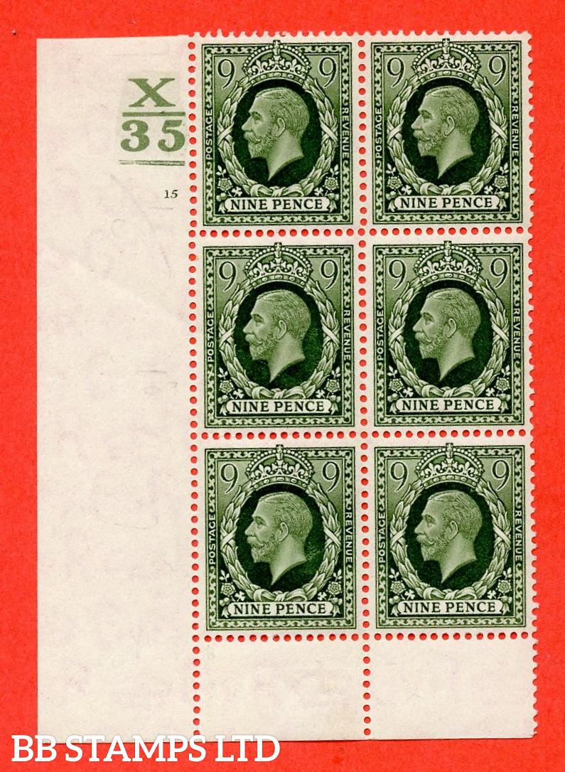 SG. 447. N60. 9d Deep Olive-Green. A fine mint block of 6. Control X35. 1 Bar. Cylinder 15 no dot perf type 6 I/P.