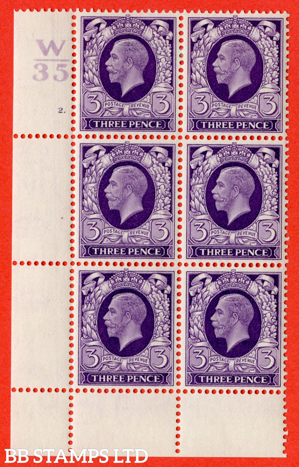 SG. 444. N57. 3d Violet. A fine mounted mint block of 6. Control W35. Cylinder 2 dot perf type 2A P/P