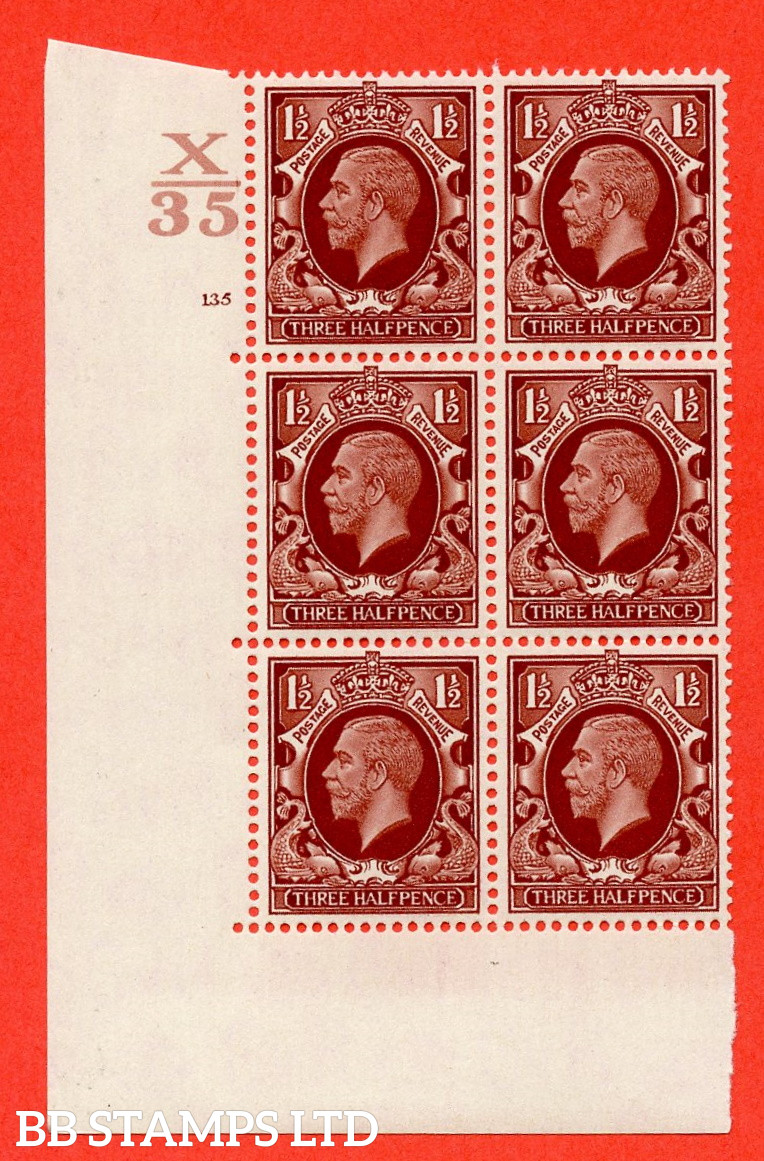 """SG. 441. N53. 1½d. Red-Brown. A superb UNMOUNTED MINT """" Control X35 cylinder 135 no dot """" control block of 6 with perf type 5 E/I"""