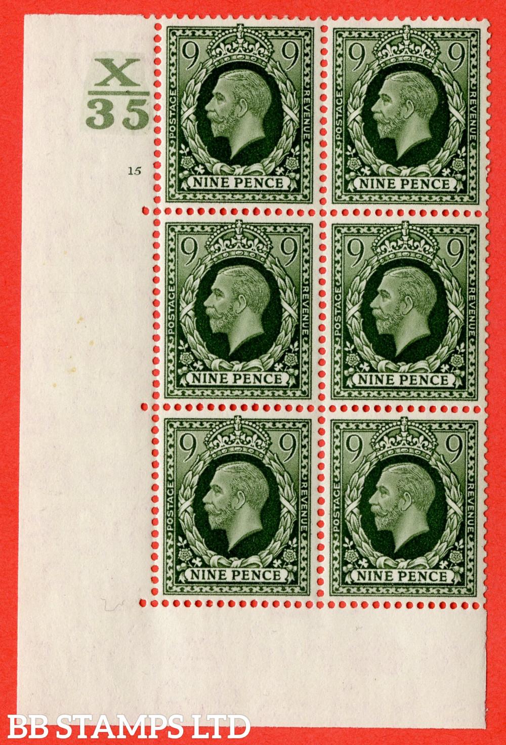 SG. 447. N60. 9d Deep Olive-Green. A fine mint block of 6. Control X35. Cylinder 15 no dot perf type 5 E/I.