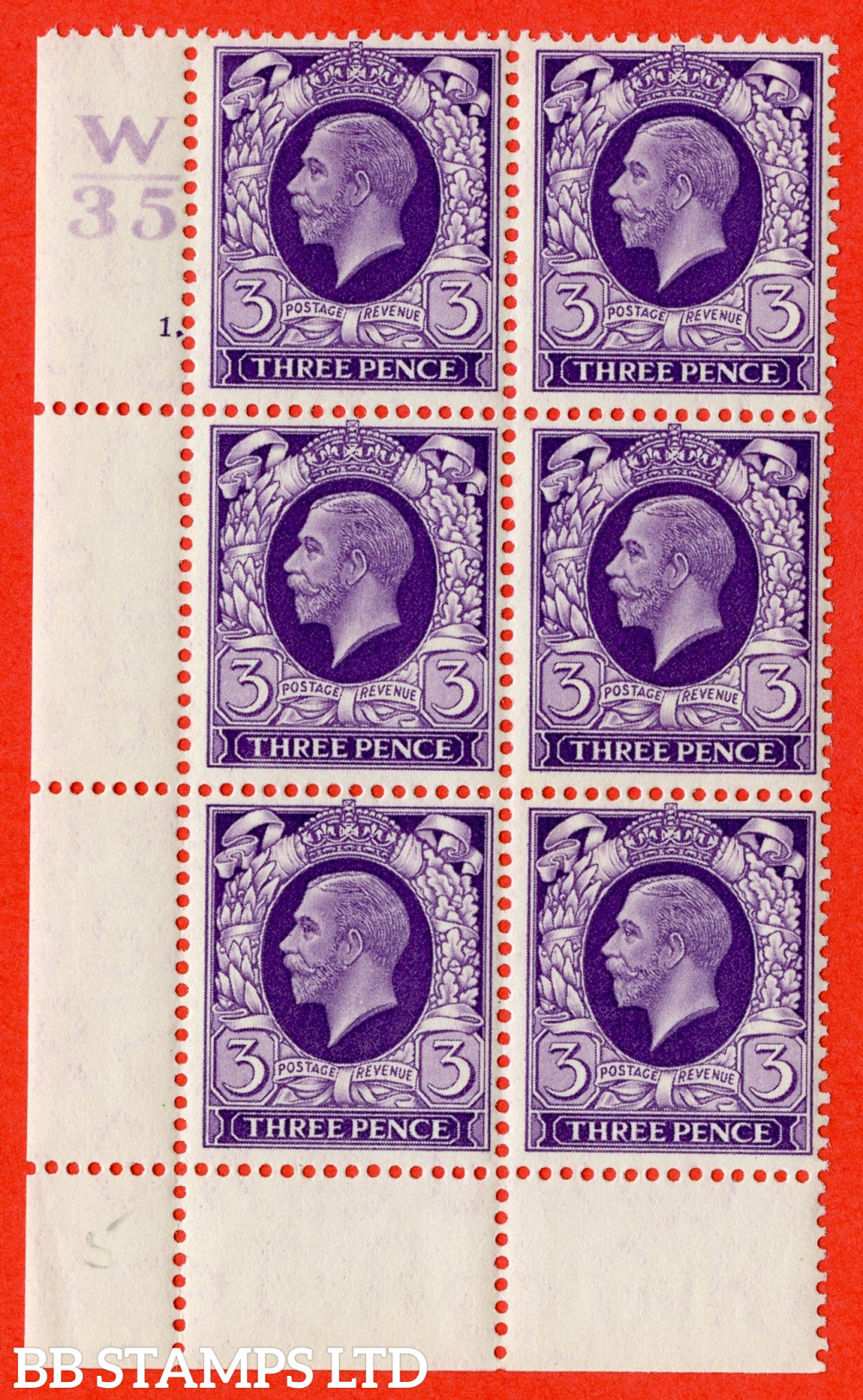 SG. 444. N57. 3d Violet. A fine mounted mint block of 6. Control W35. Cylinder 1 dot perf type 2A P/P