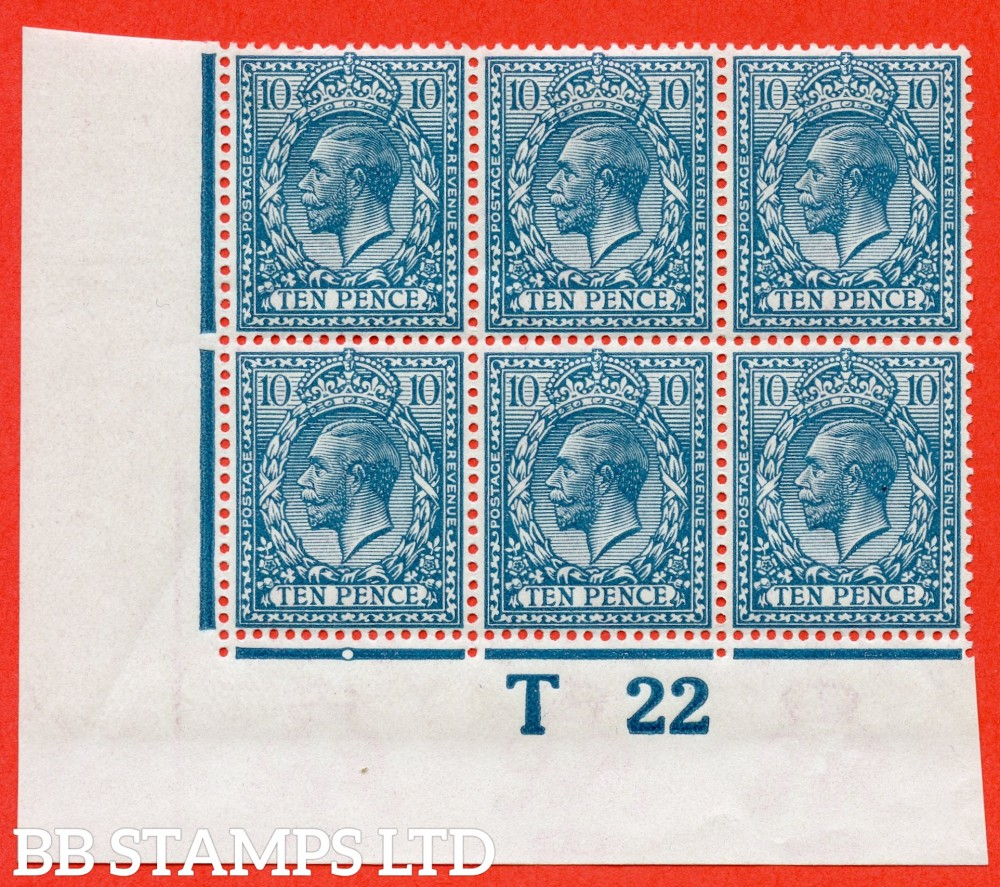 """SG. 394a. N31 (3). 10d Deep Turquoise Blue. A superb UNMOUNTED MINT control """" T22 perf """" block of 6 from plate 2b. Perf type 2 and watermark type III. A VERY RARE block of this difficult shade."""