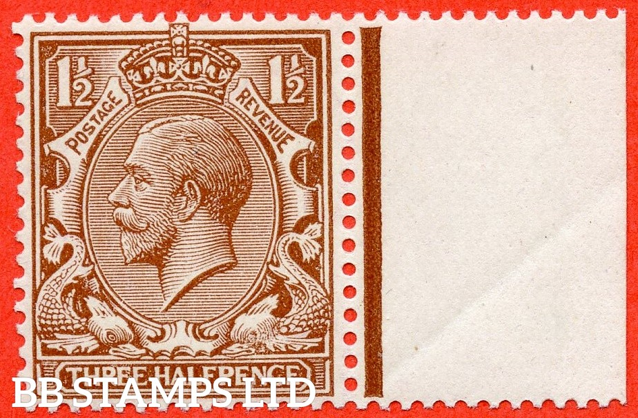 SG. N18 (8). 1½d Brown. A super UNMOUNTED MINT right hand marginal example of this RARE George V shade variety complete with RPS certificate.