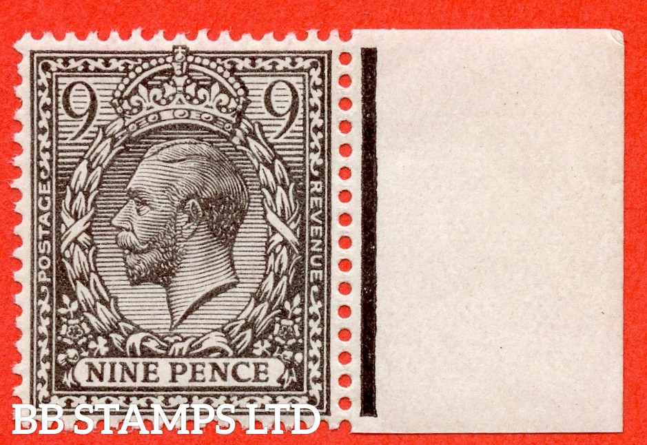 SG. 392 variety N29 ( UNLISTED). 9d VERY PALE AGATE. A super UNMOUNTED MINT right hand marginal example of this known but unlisted by SG.George V shade variety. Complete with Hendon certificate.