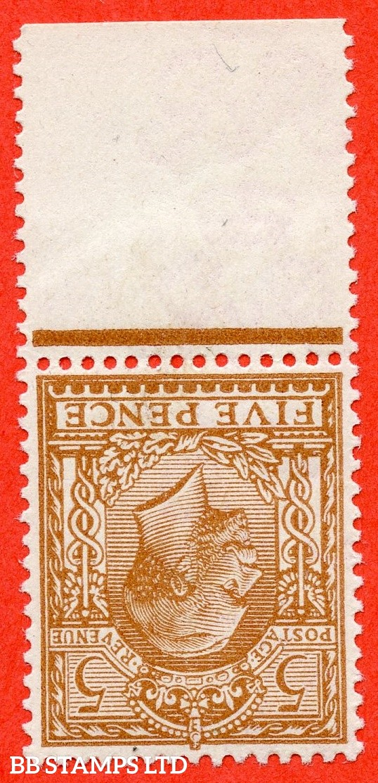 SG. 381 wi. N25 (1) b. 5d brown INVERTED WATERMARK. A superb UNMOUNTED MINT bottom marginal example of this scarce George V watermark variety complete with RPS certificate.