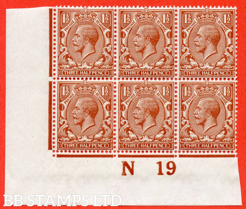 """SG. 364 Variety N18 (14). 1½d Bright Chestnut. A fine totally UNMOUNTED MINT control """" N19 imperf """" block of 6. A RARE multiple totally UNMOUNTED MINT and complete with Hendon certificate."""