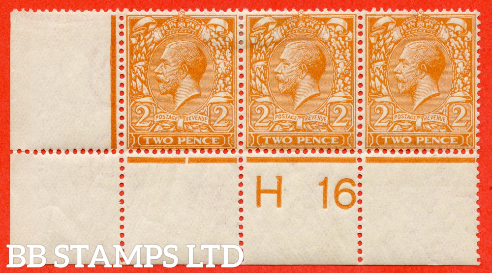 """SG. 368. N19 (5). 2d Orange. Die 1. A fine lightly mounted mint control """" H16 perf """" strip of 3 of this RARE 2d Royal Cypher control."""