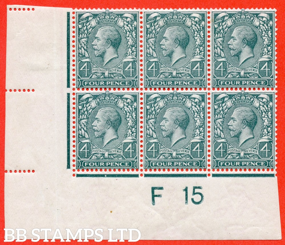 """SG. 378 variety N23 (5) e. 4d Pale slate - green. A fine mint ( 5 stamps UNMOUNTED MINT ) control """" F15 imperf """" block of six. Perf type 2 with the listed variety """" break above ' O ' of ' FOUR '. Plate 1. Row 19/2. Complete with Hendon certificate."""